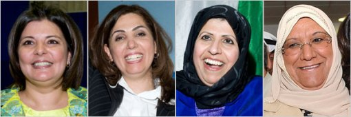 From left to right: Aseel al-Awadhi, Rola Dashti, Salwa al-Jassar and Massouma al-Mubarak